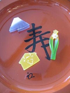 花びら餅 (3).jpg