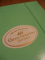 Cherry BonBon (2).jpg