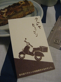 ヒュッケリ (3).jpg