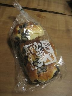 小西のパン (1).jpg