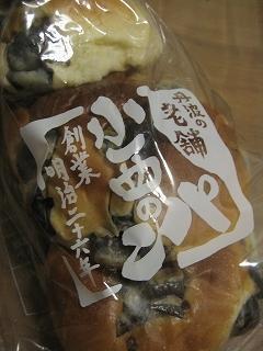 小西のパン (2).jpg