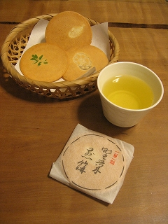 野菜せんべい (3).jpg