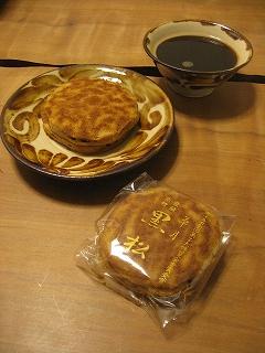 黒松 (1).jpg