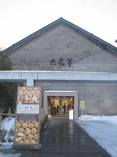 ぱんじゅう (5).jpg