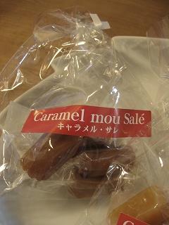 生キャラメル (4).jpg