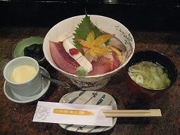 食べ物 (4).jpg